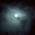 James Turrell - Elliptic Ecliptic A